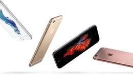 Epic Revolution: iPhone 6S